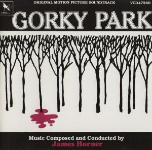 Gorky Park (VCD) - cover