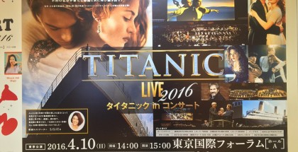 titanic-live_tokyo