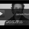 VIDEOS WITH JAMES HORNER